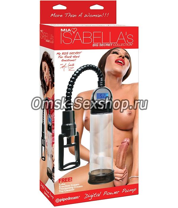 seks-pompa-onlayn
